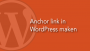 anchor link in wordpress maken